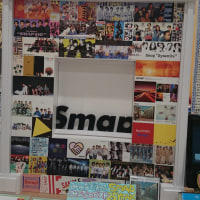 SMAP衣裳展