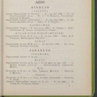 Esperantista posxkalendaro
