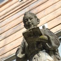 秩父横瀬町にある旧芦ヶ久保小学校