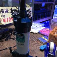 中古ナプコ殺菌灯QL-10