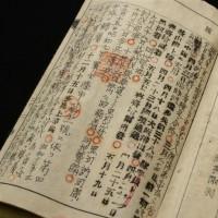 「南京大虐殺30万人説」 1
