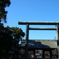 初、靖国神社。
