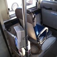 再び青バス200号に乗る(5)
