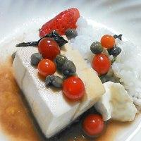 イタ飯風の冷や奴サラダ……白トリュフオイルで!