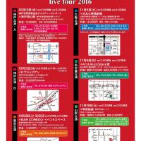 明日からTENGOライブツアー2016