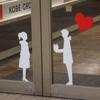 恋人との距離感
