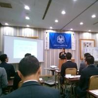 大阪みなと倫理法人会 経営者モーニングセミナー
