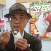 """美味しい""""りんごソフトクリーム"""""""