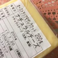ご褒美のはずのチーズで…