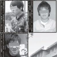 レイプ犯を隠し通す?日本にも特権階級か!?