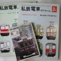 板キットの誘惑 GM#407阪急通勤車(その1)
