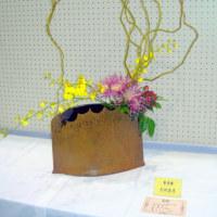 第12回うるま市総合文化祭☆華道の部 大城恵美さん 草月