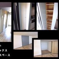 ■地下鉄賀茂駅徒歩約6分 リノベーション賃貸 アネット西嶌105号 ■