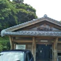 無料マイルで行く屋久島の旅 3日目 ☂