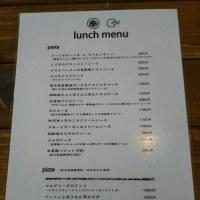 デート@弟子屈~川湯  新しいカフェ