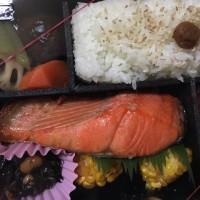 鮭とお弁当