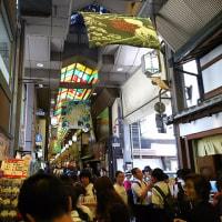 今、京都の街をぶらついています。(H29.6.13)
