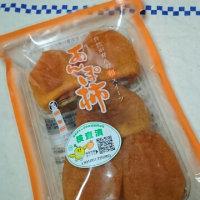 福島の「あんぽ柿」