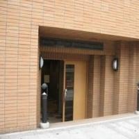☆サンテミリオン渋谷道玄坂 ☆