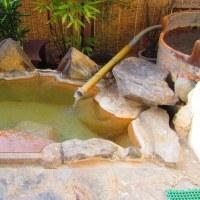 温泉と釣り