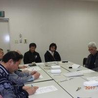 第3回五十嵐川芝桜まつり打合会