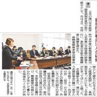 手話広め 住みよい市に(北日本新聞)