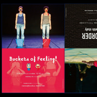 10月末~ダンス公演『Buckets of Feeling!』『DIS_ORDER neural fields study』