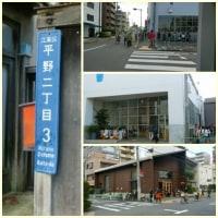 江東区~附近を散策