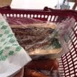 じゃーん。鰻。買いました。