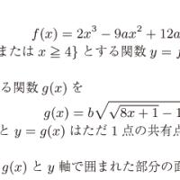 東京慈恵会医科大学・医学部・数学 4