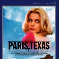 ヴィム・ベンダース監督「パリ、テキサス」(フランス・西独、147分、1984年)