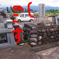 古いお墓を大切にして欲しい理由とお墓職人の仕事の本質。