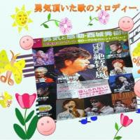 同窓会コンサート~感動と支援