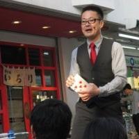 2017.4.16.ヨコハマ大道芸 ダメじゃん小出