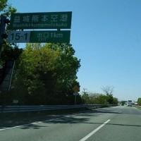 熊本の被災地へ。。。
