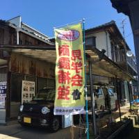 静岡市のお宅で補助金増額を受ける耐震補強工事を行っています♪