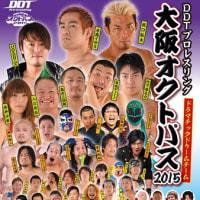 [DDT����塢KO-D����vs�����ߡ�����ȥ�vs����������vs���ӡ�����vs�褷���]11/28(��)DDT ���