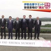 中国の脅威、G7共有 及び腰の欧州も 南シナ海問題、安倍首相が物証示して説得