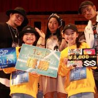 TOP OF THE DANCE U9チーム部門【総評】