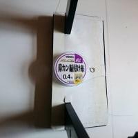 鮎:簡単移動式ハナカン作り着手