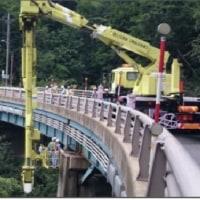 ★【国交省】・・・・全国で橋2万基の補修必要・点検済みの11%⇔下方に降りて点検〇◯器?