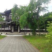 ブログ160530 春日大社 式年造替 ~奈良国立博物館 仏教美術資料研究センター