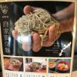 【沖縄グルメ情報2017】「金月そば恩納店」今年4月にオープン1周年を迎えた自家製麺の読谷2号店、つけそばも美味しい!