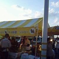 アジアンフェスティバル at イオンレイクタウン レポート
