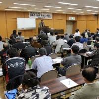 東京・葛飾4労組が労働法制改悪に反対する学習集会を開催