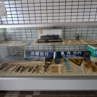 浜頓別駅跡 天北線 9月2日 2016年