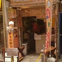 台湾の焼きパオズ 包包亭(パオパオてい)  肉包(ロウパオ)