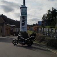 糸魚川への旅