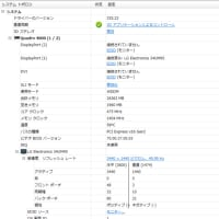【PC】21:9 ウルトラワイドモニター設置!
