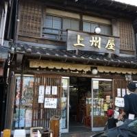 小江戸・佐原散策【その三】~コエドビール~